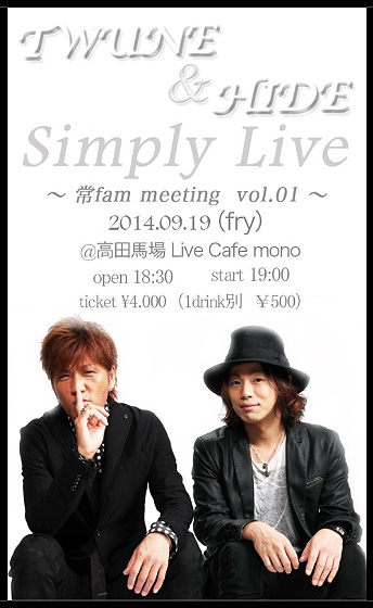 TWUNE & HIDE Simply Live☆ 〜常fam meeting vol.1〜