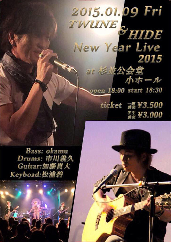 TWUNE & HIDE New Year Live