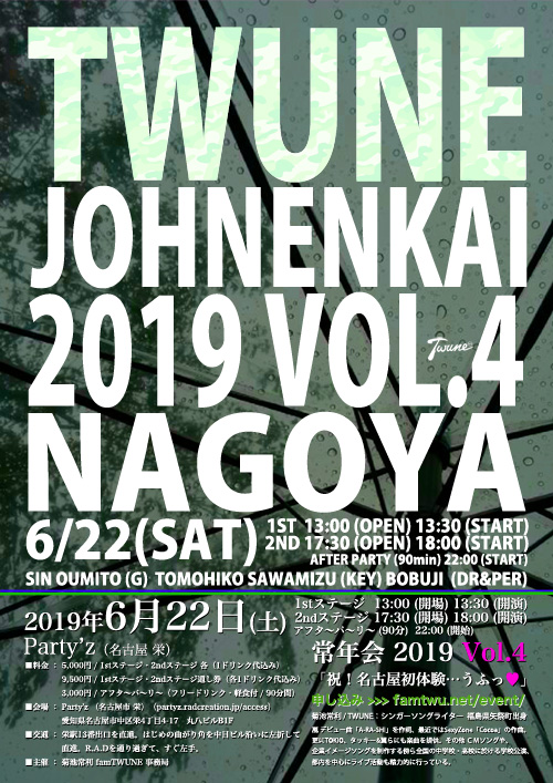 「JONENKAI VOL.4」