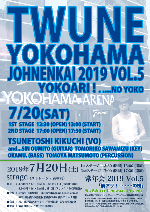 「JONENKAI VOL.5」