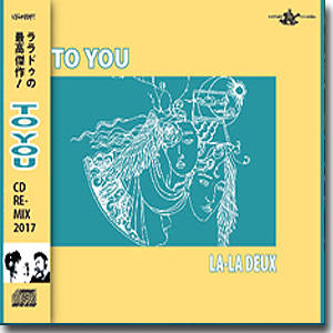 LA-LA Deux「TO YOU」